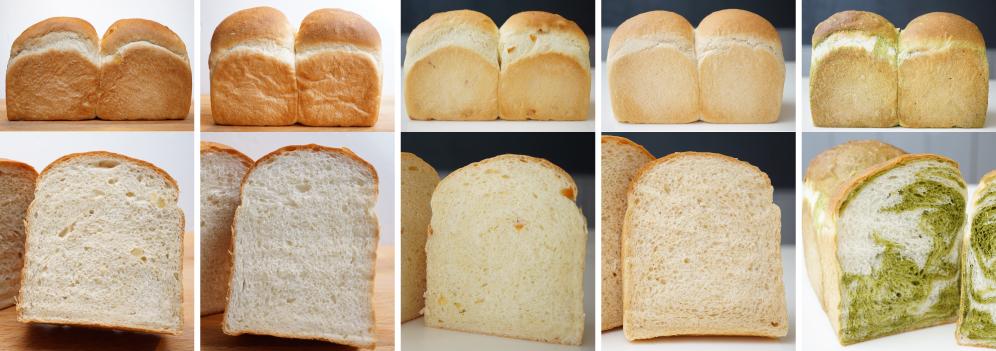 ジンジャー食パン, ハードトースト, オレンジ食パン, 豆乳きなこ食パン, 抹茶マーブル食パンの写真