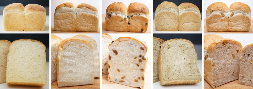 コーンミール食パン, 米粉食パン, レーズン食パン, ほうじ茶オレ食パン, クルミメープル食パンの写真
